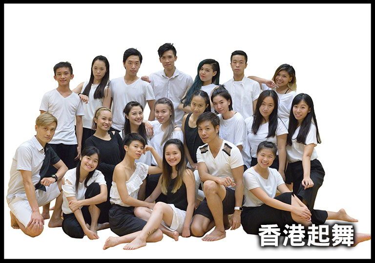 香港起舞- 團體照退地(for web)