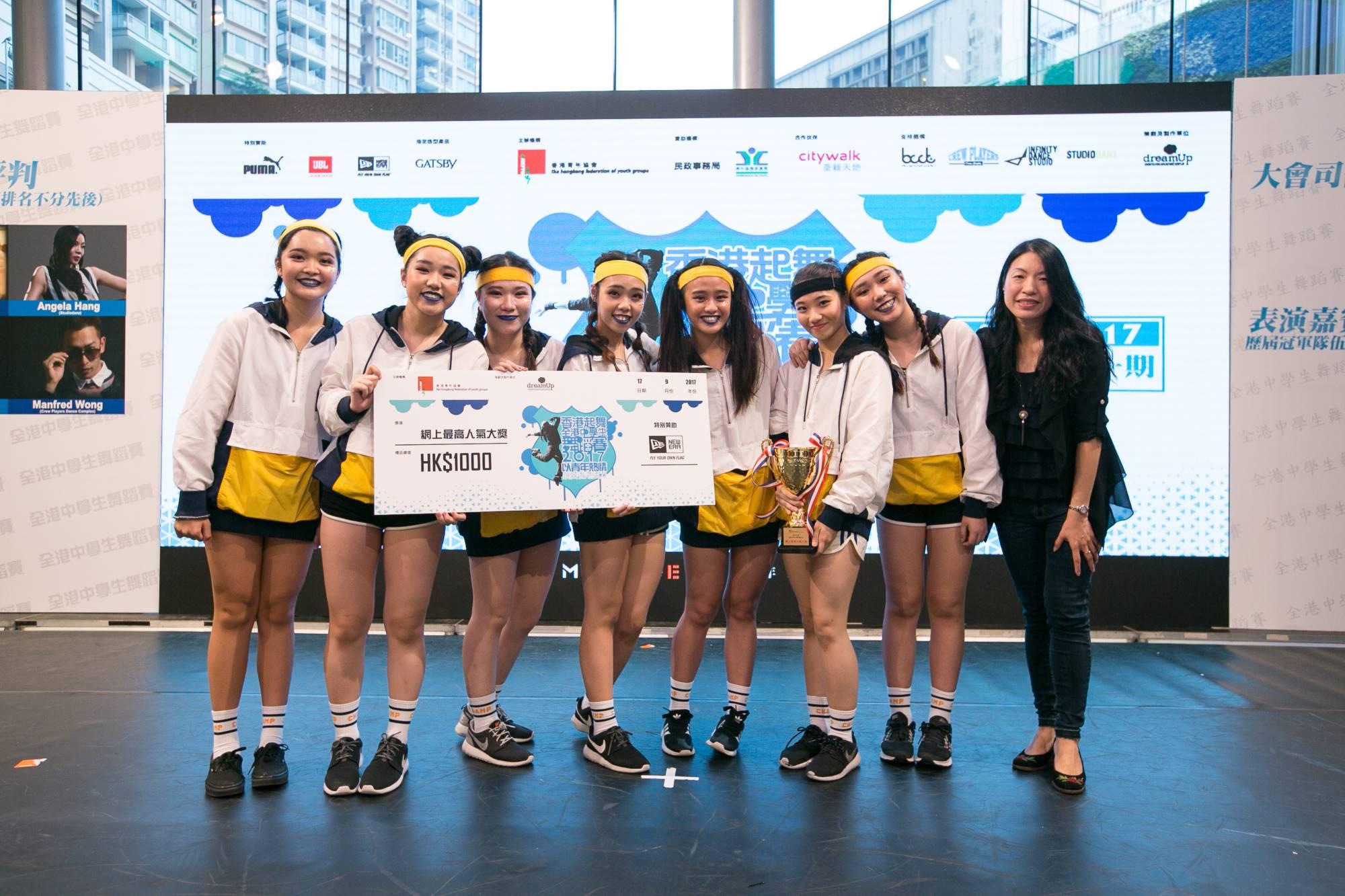 全港中學生2017得獎隊伍 (1)