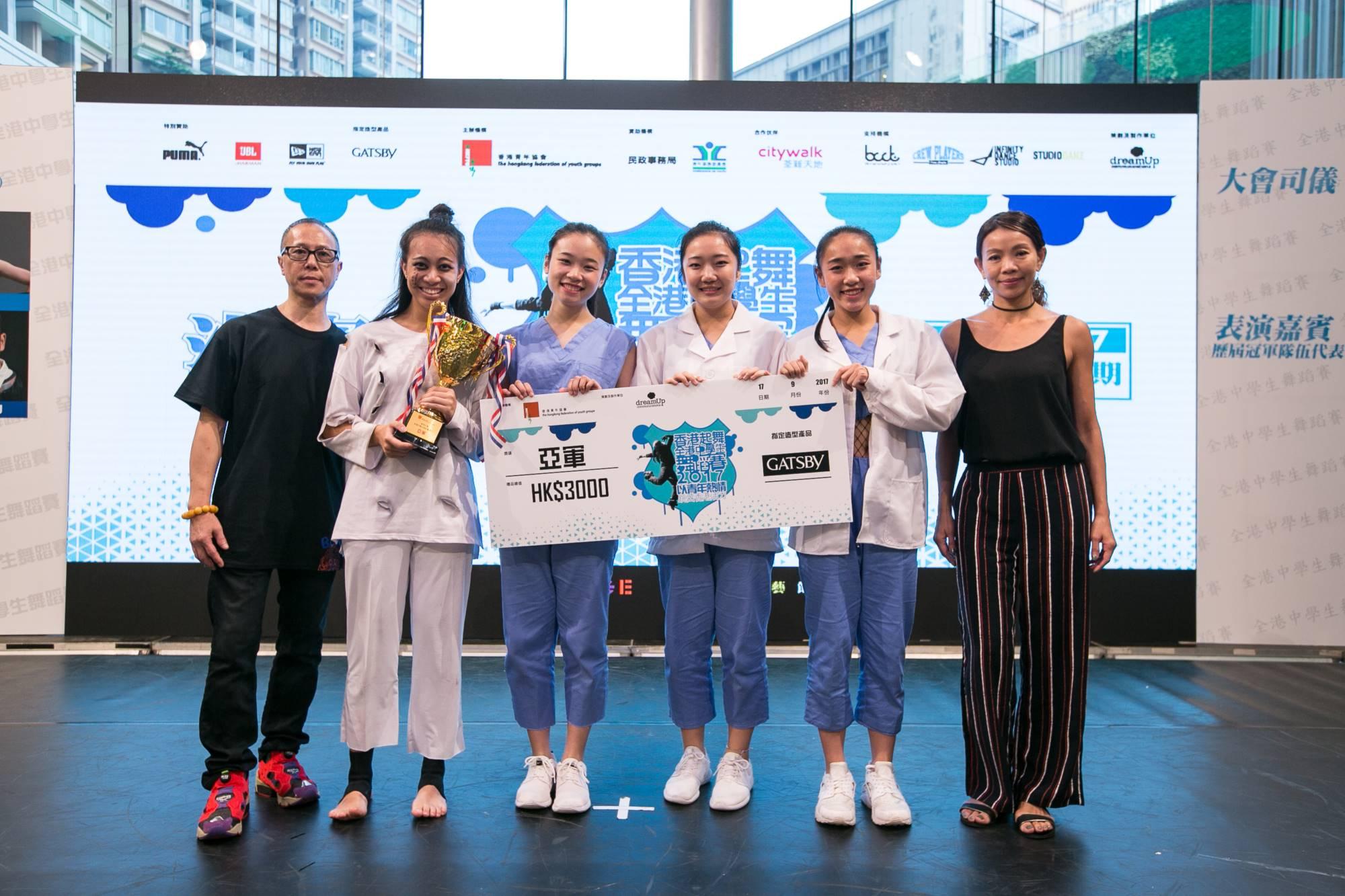 全港中學生2017得獎隊伍 (5)