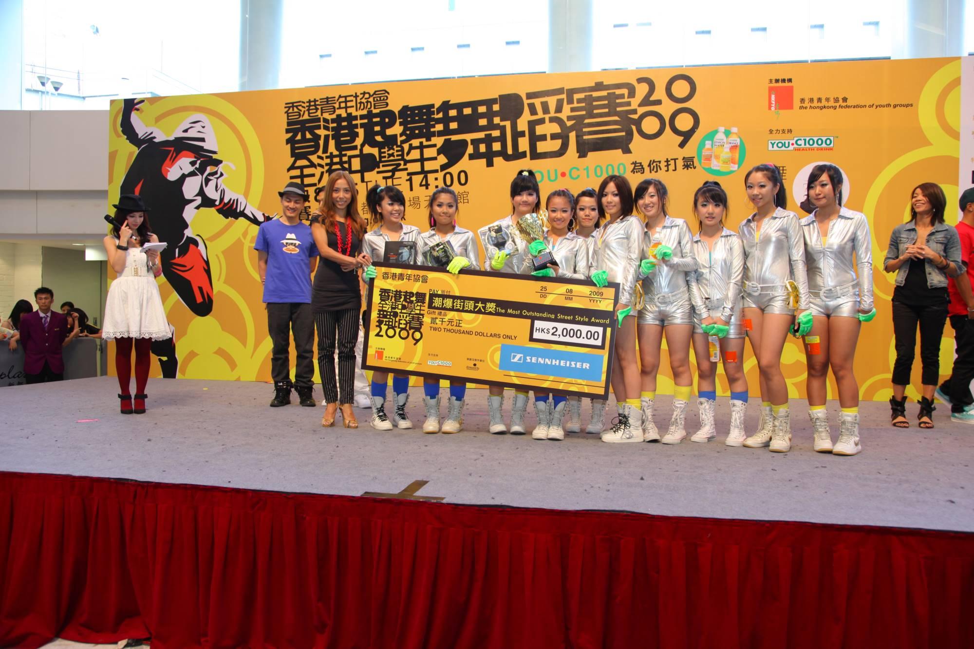 全港中學生舞蹈賽2009得獎隊伍 (1)