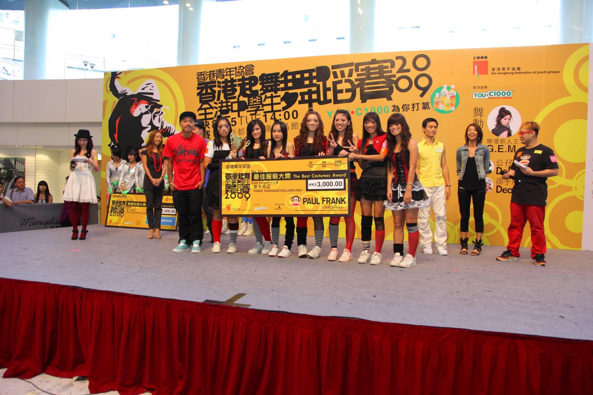 全港中學生舞蹈賽2009得獎隊伍 (2)
