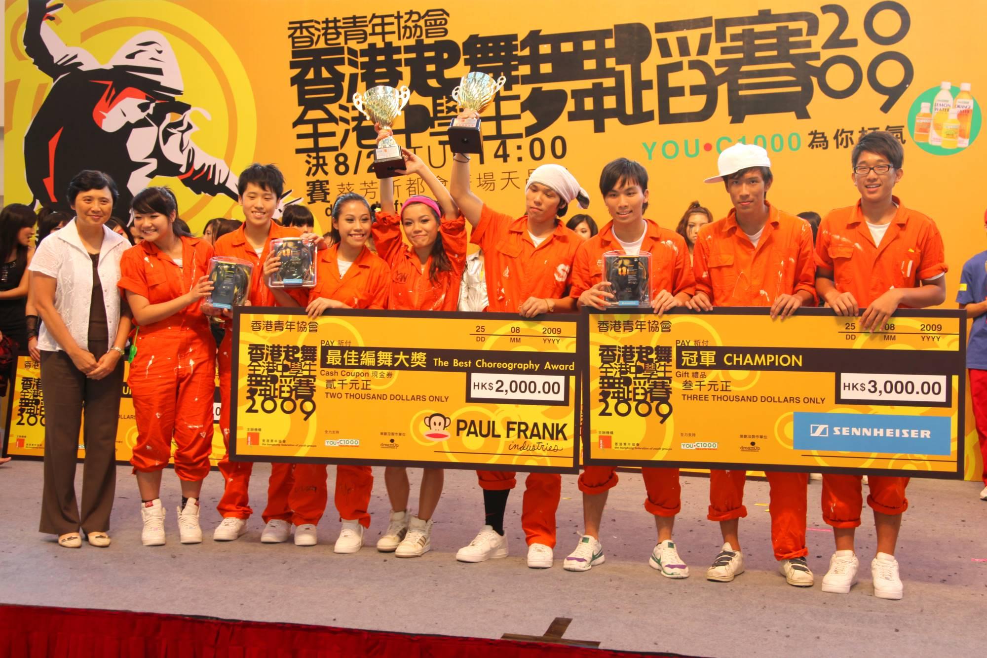 全港中學生舞蹈賽2009得獎隊伍 (6)