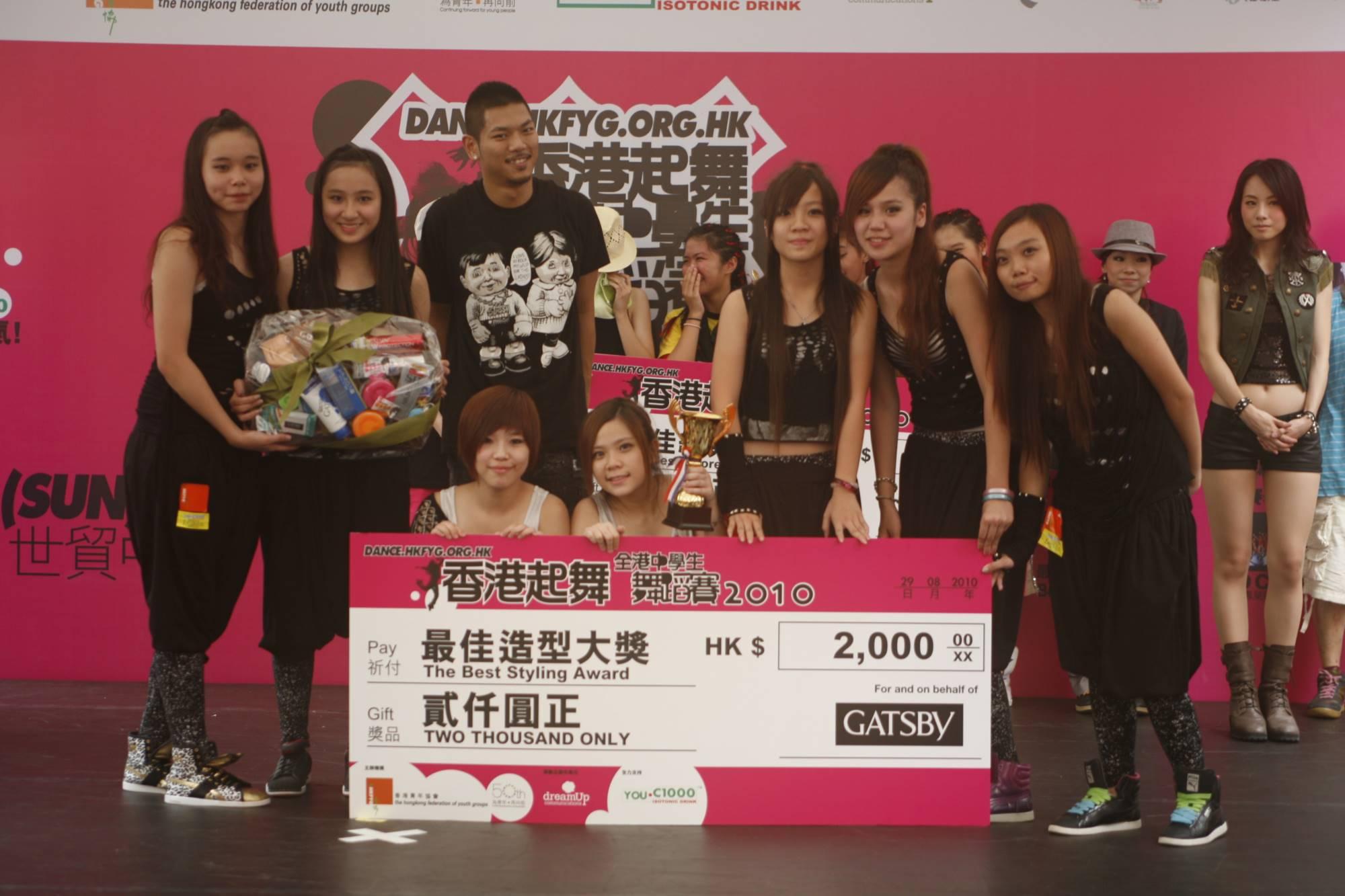 全港中學生舞蹈賽2010得獎隊伍 (1)