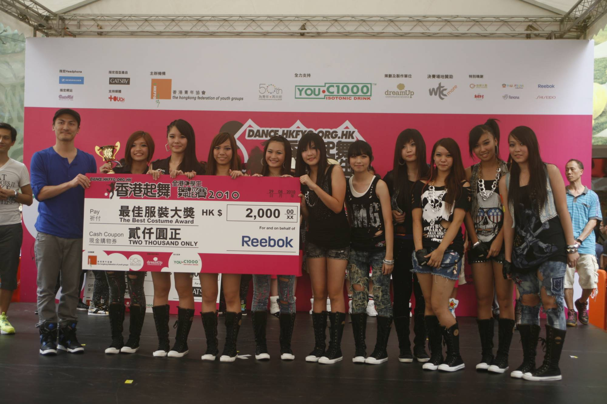 全港中學生舞蹈賽2010得獎隊伍 (2)