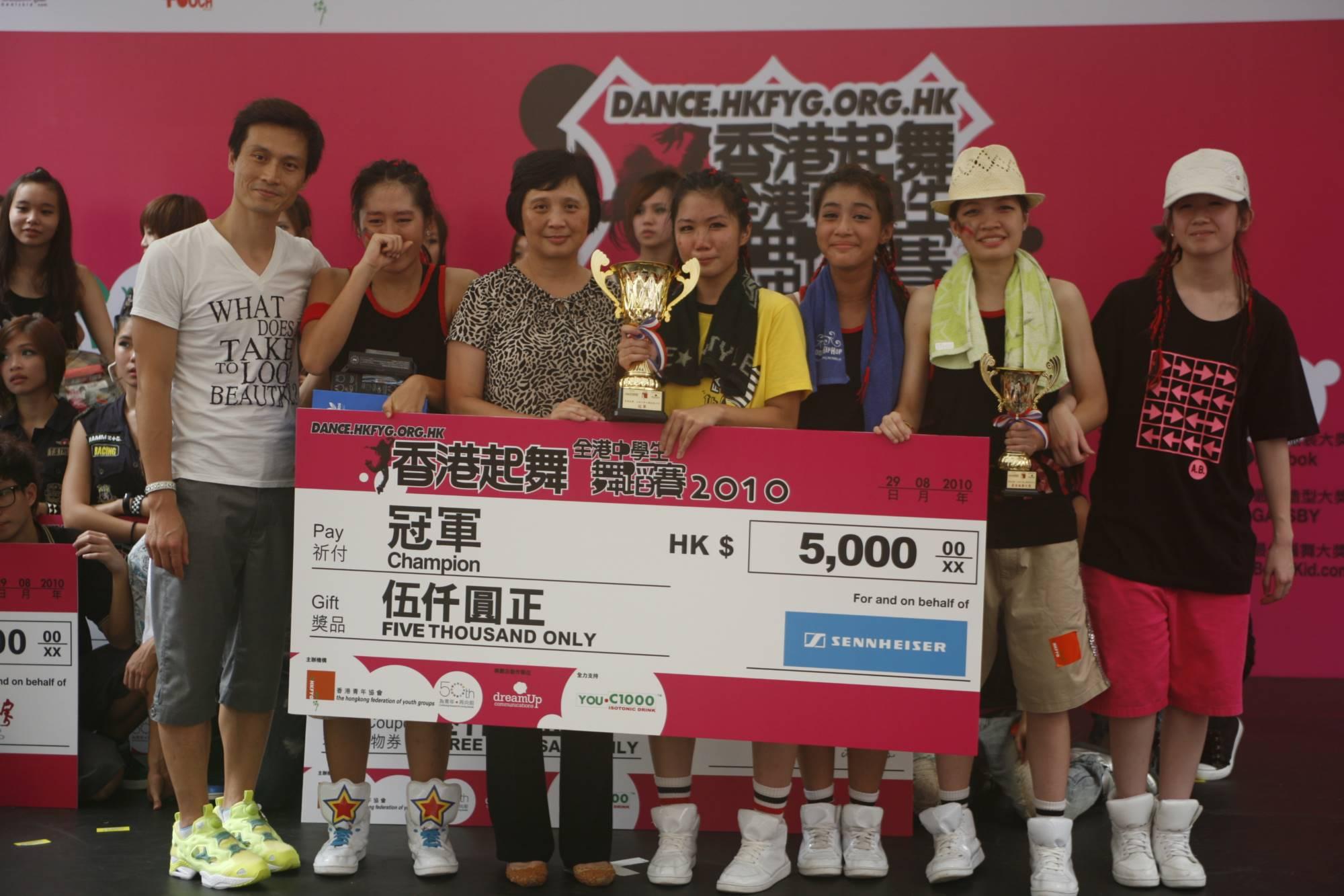 全港中學生舞蹈賽2010得獎隊伍 (5)