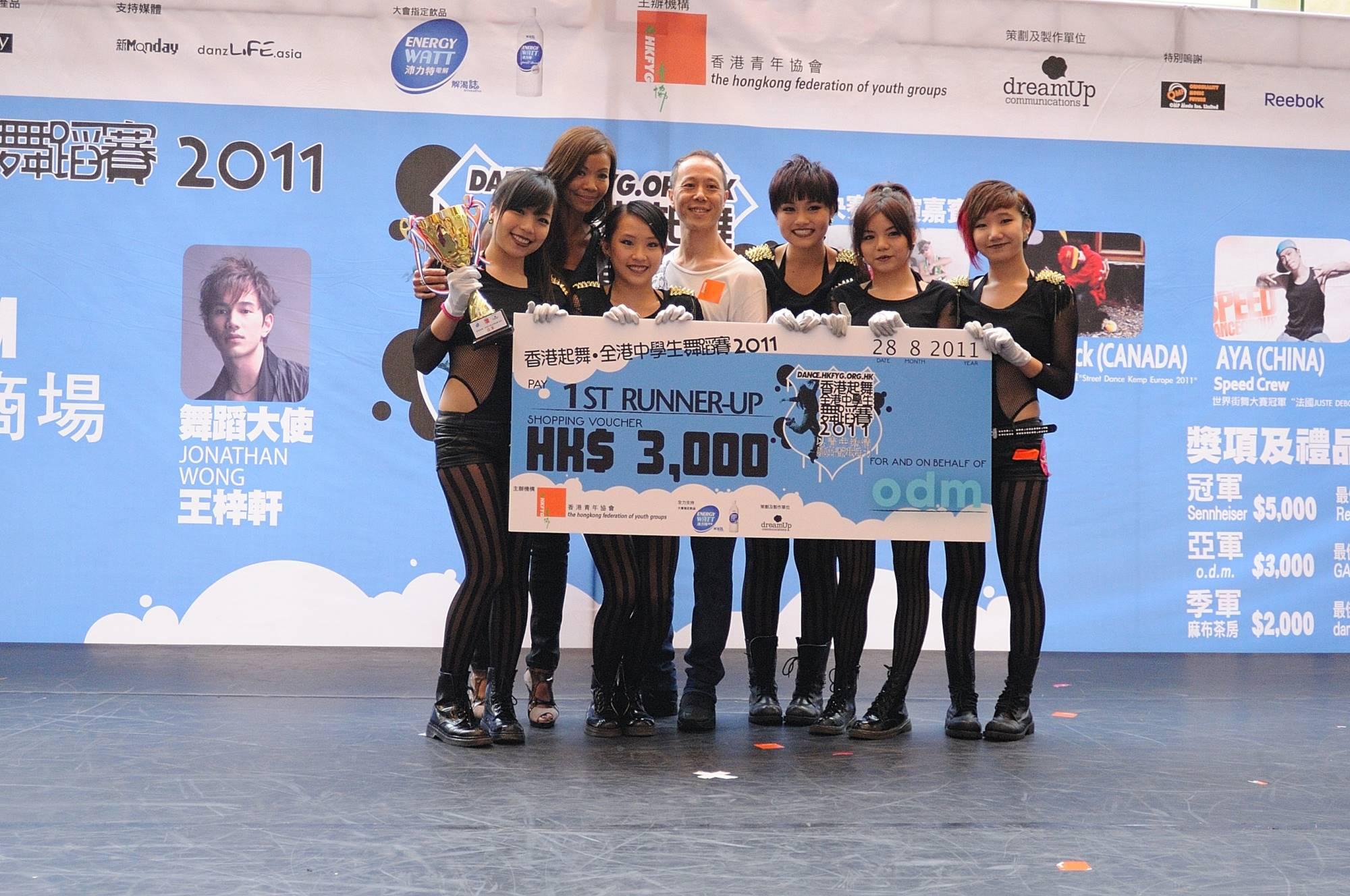 全港中學生舞蹈賽2011得獎隊伍 (1)