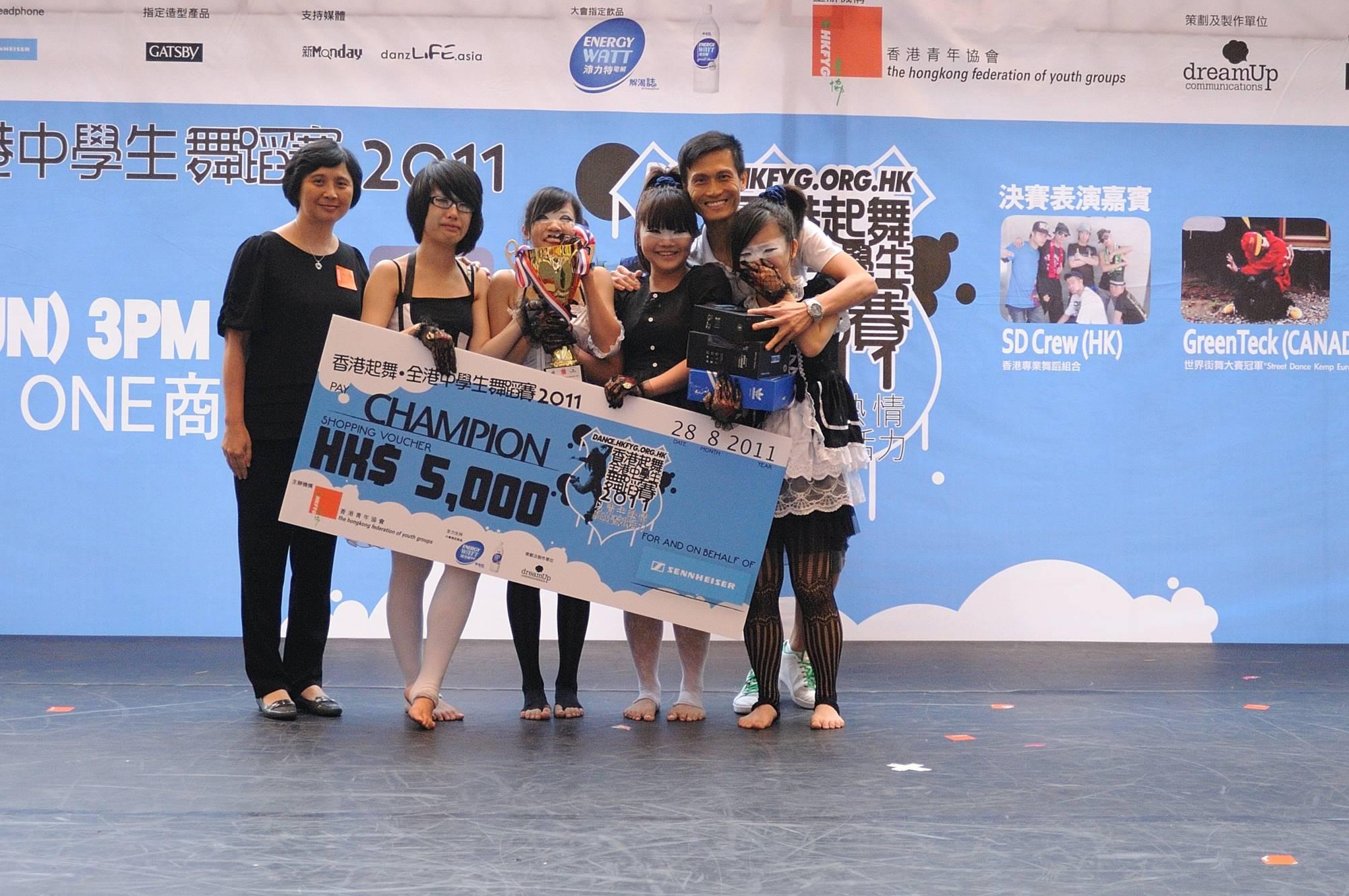 全港中學生舞蹈賽2011得獎隊伍 (2)