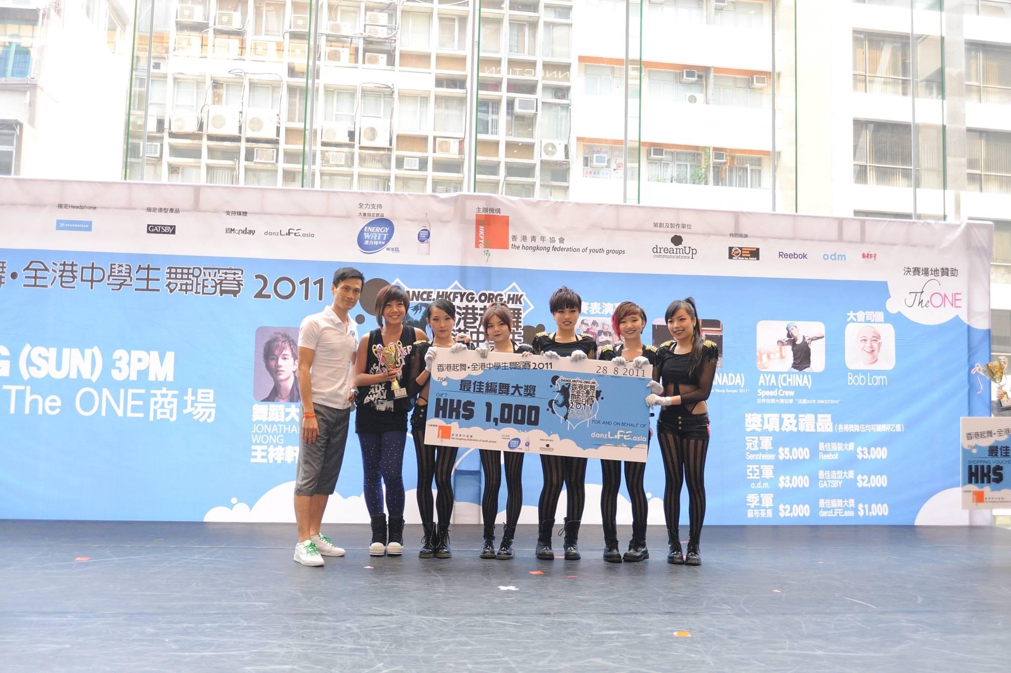 全港中學生舞蹈賽2011得獎隊伍 (3)