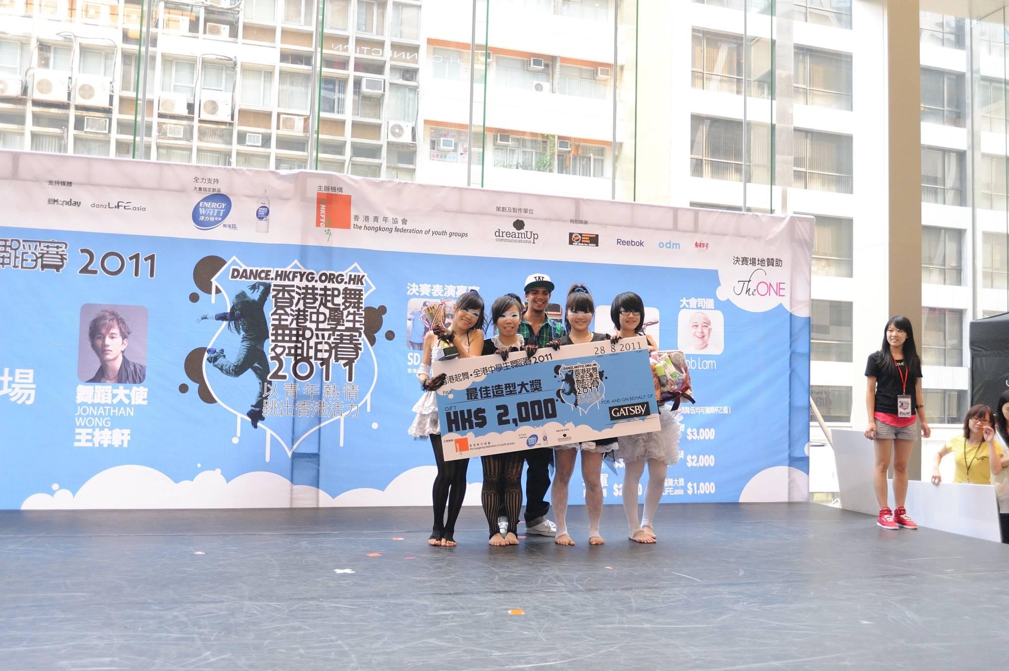 全港中學生舞蹈賽2011得獎隊伍 (4)
