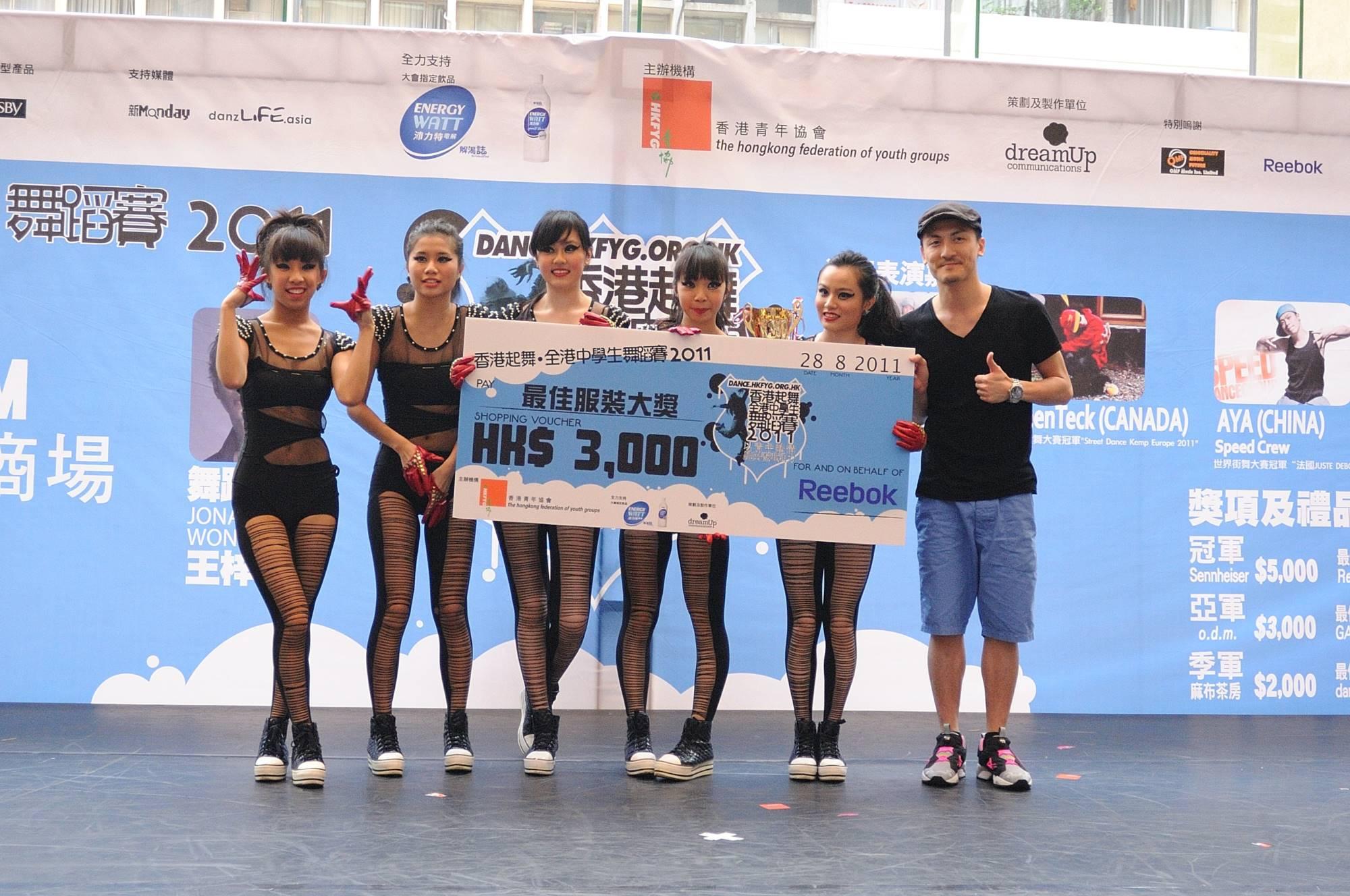全港中學生舞蹈賽2011得獎隊伍 (5)