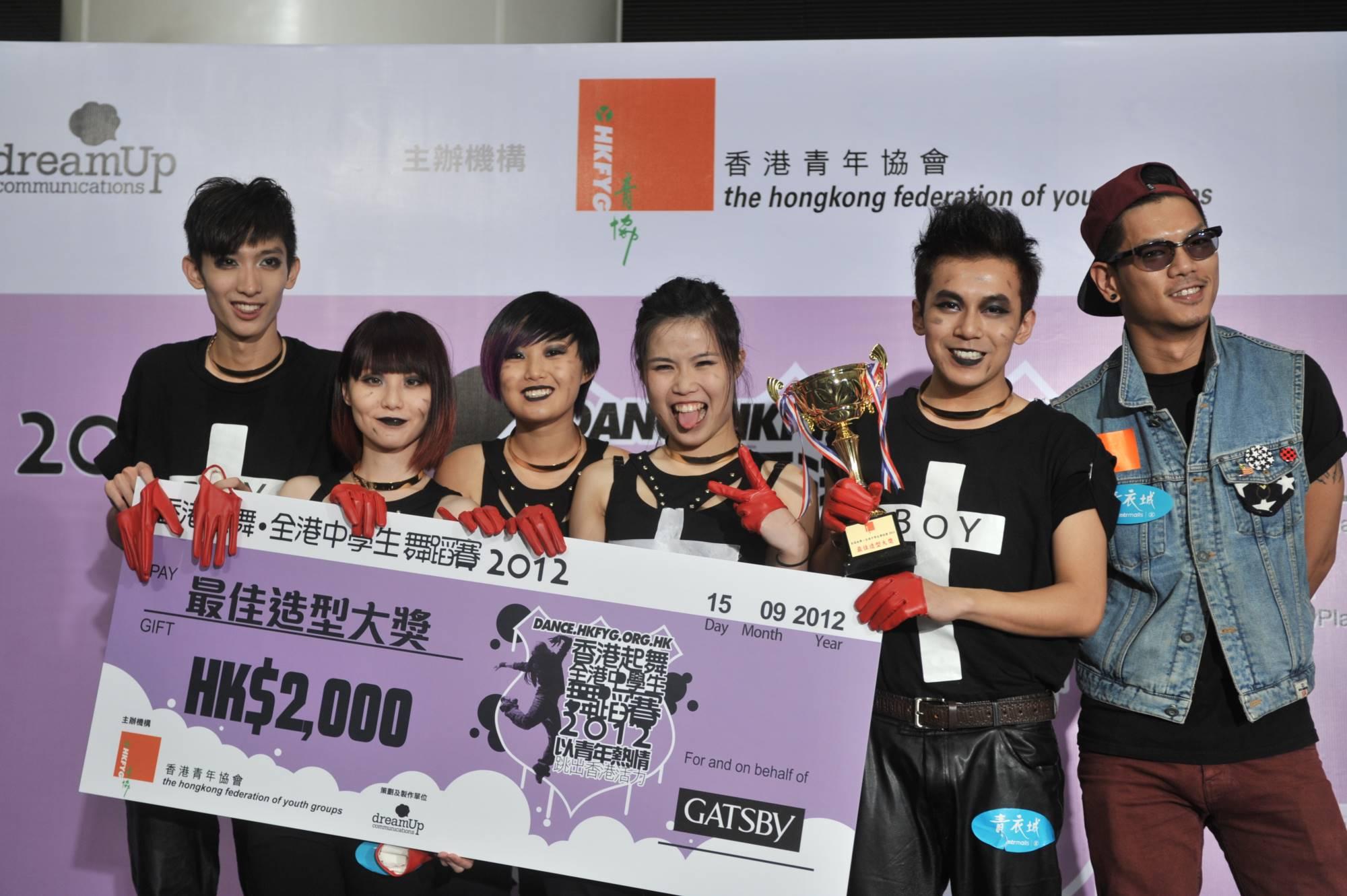全港中學生舞蹈賽2012得獎隊伍 (1)