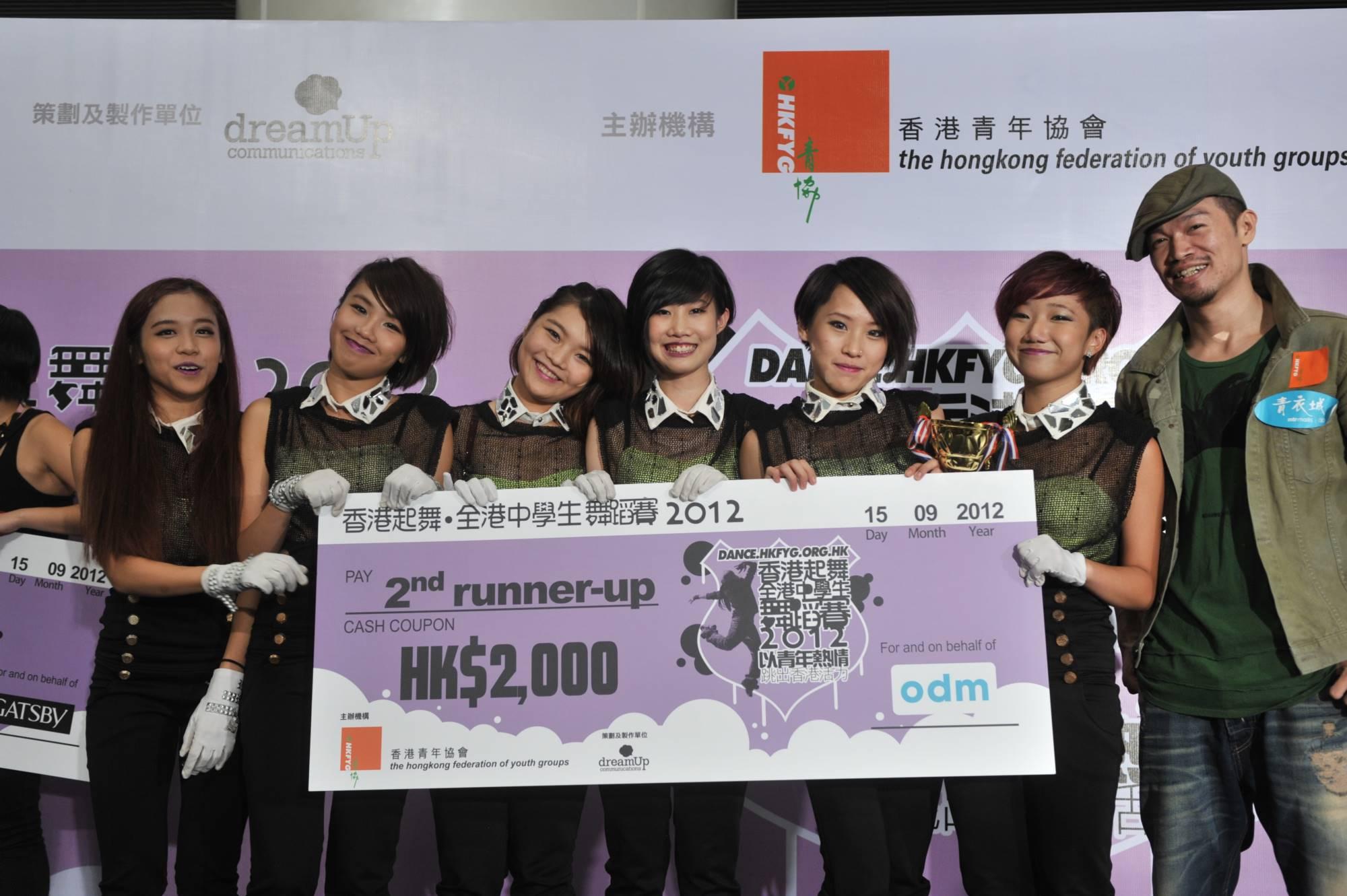 全港中學生舞蹈賽2012得獎隊伍 (2)