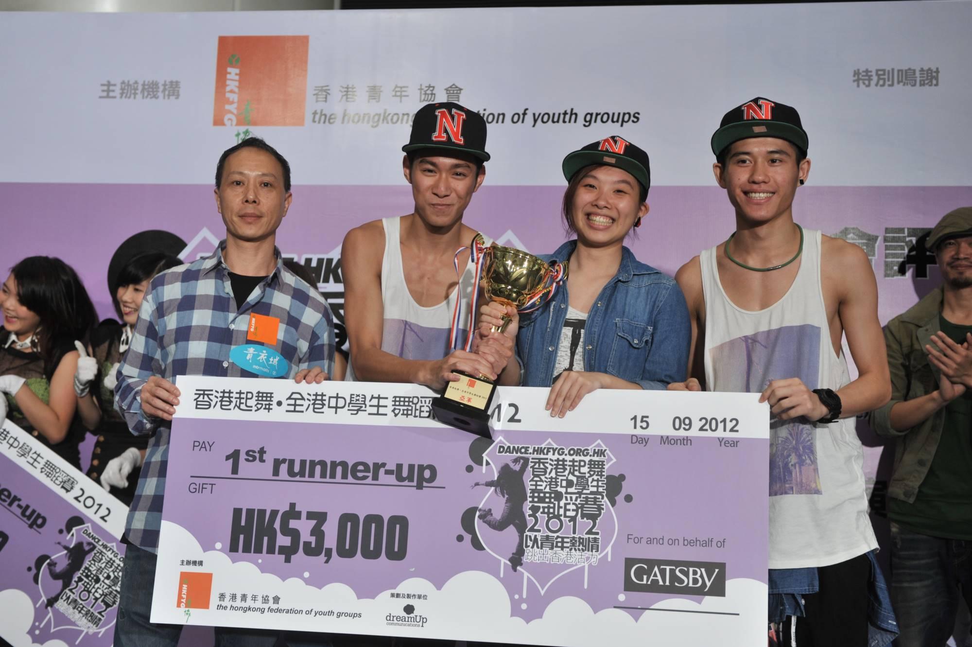 全港中學生舞蹈賽2012得獎隊伍 (3)