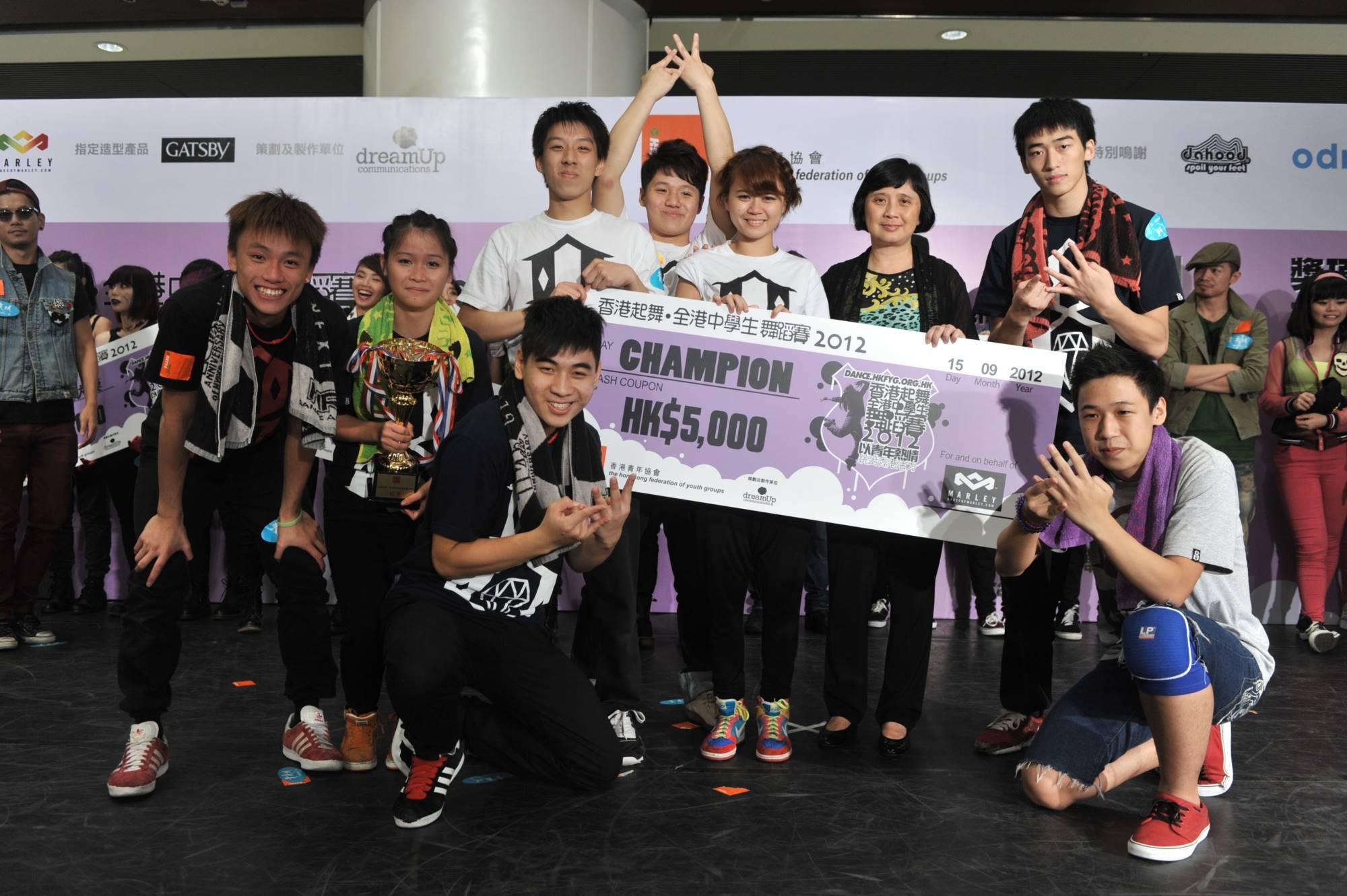 全港中學生舞蹈賽2012得獎隊伍 (4)
