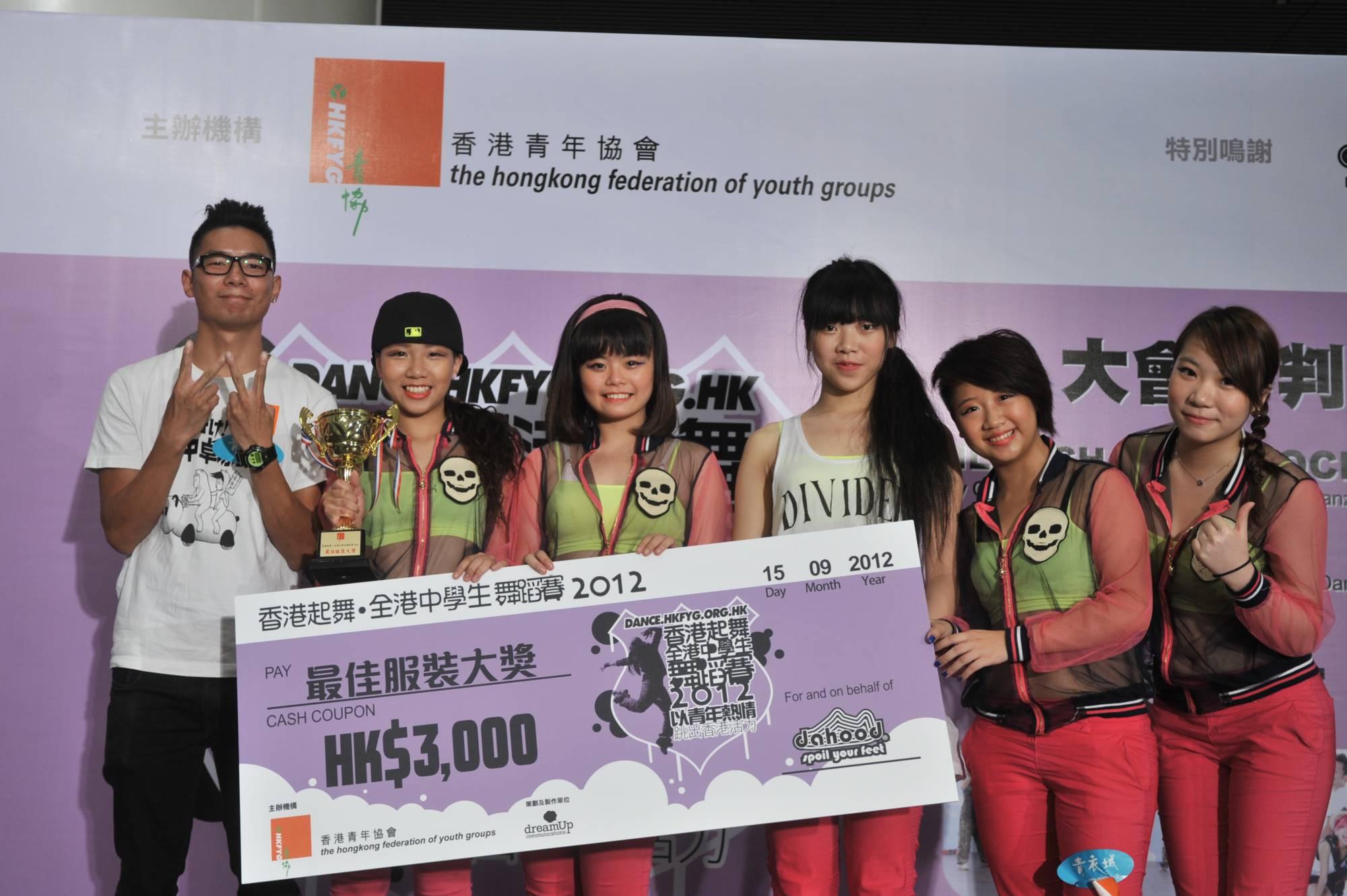 全港中學生舞蹈賽2012得獎隊伍 (5)