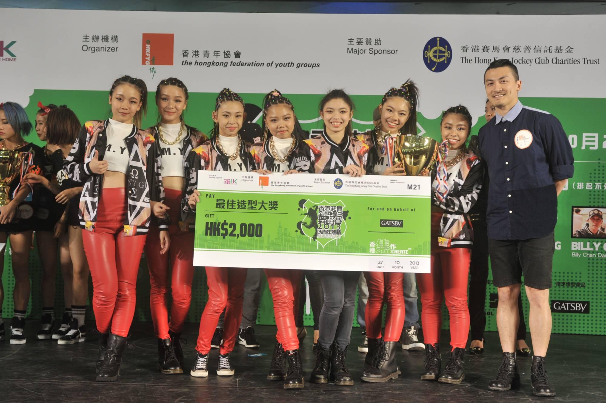 全港中學生舞蹈賽2013得獎隊伍 (2)