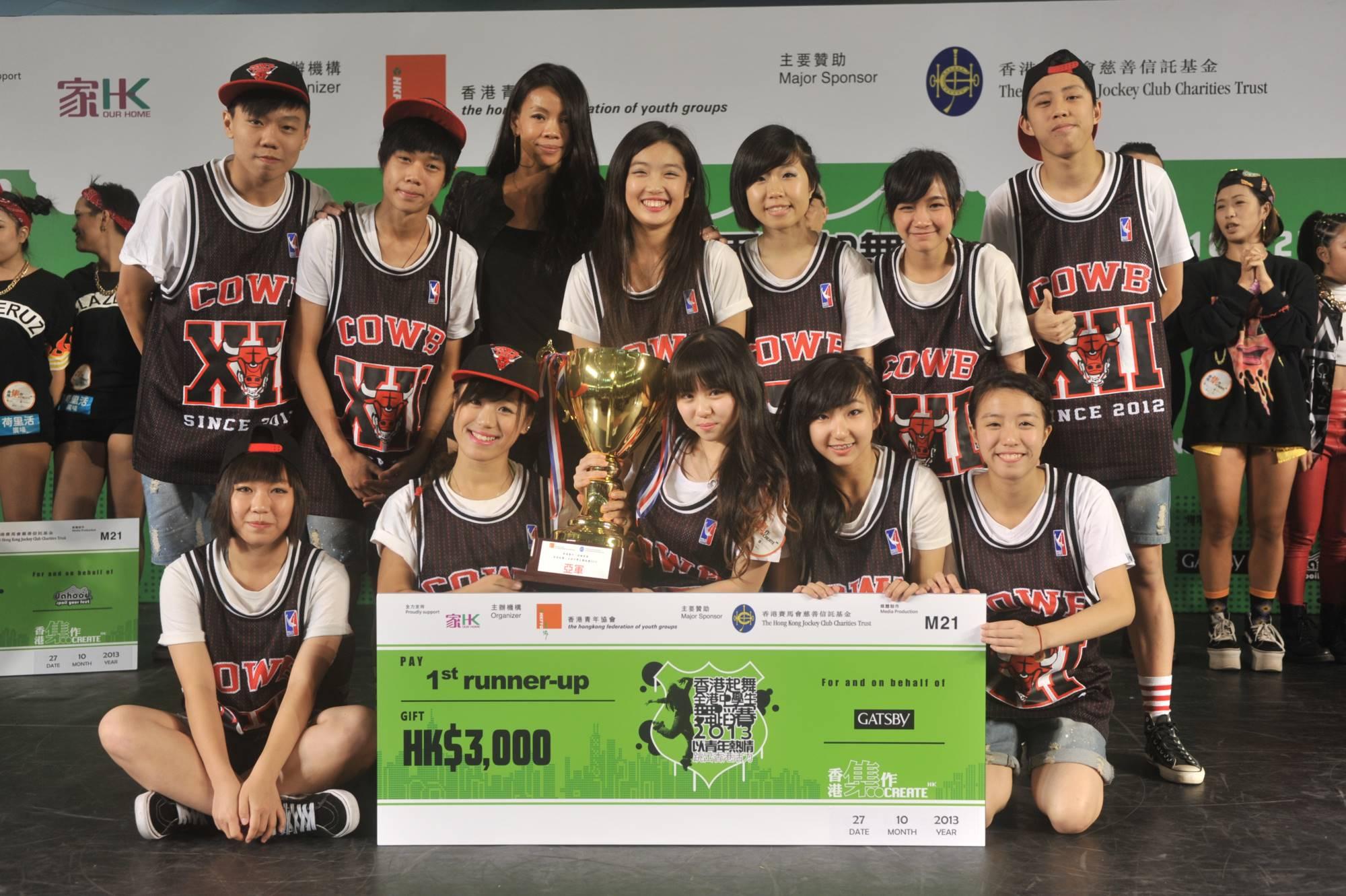 全港中學生舞蹈賽2013得獎隊伍 (3)