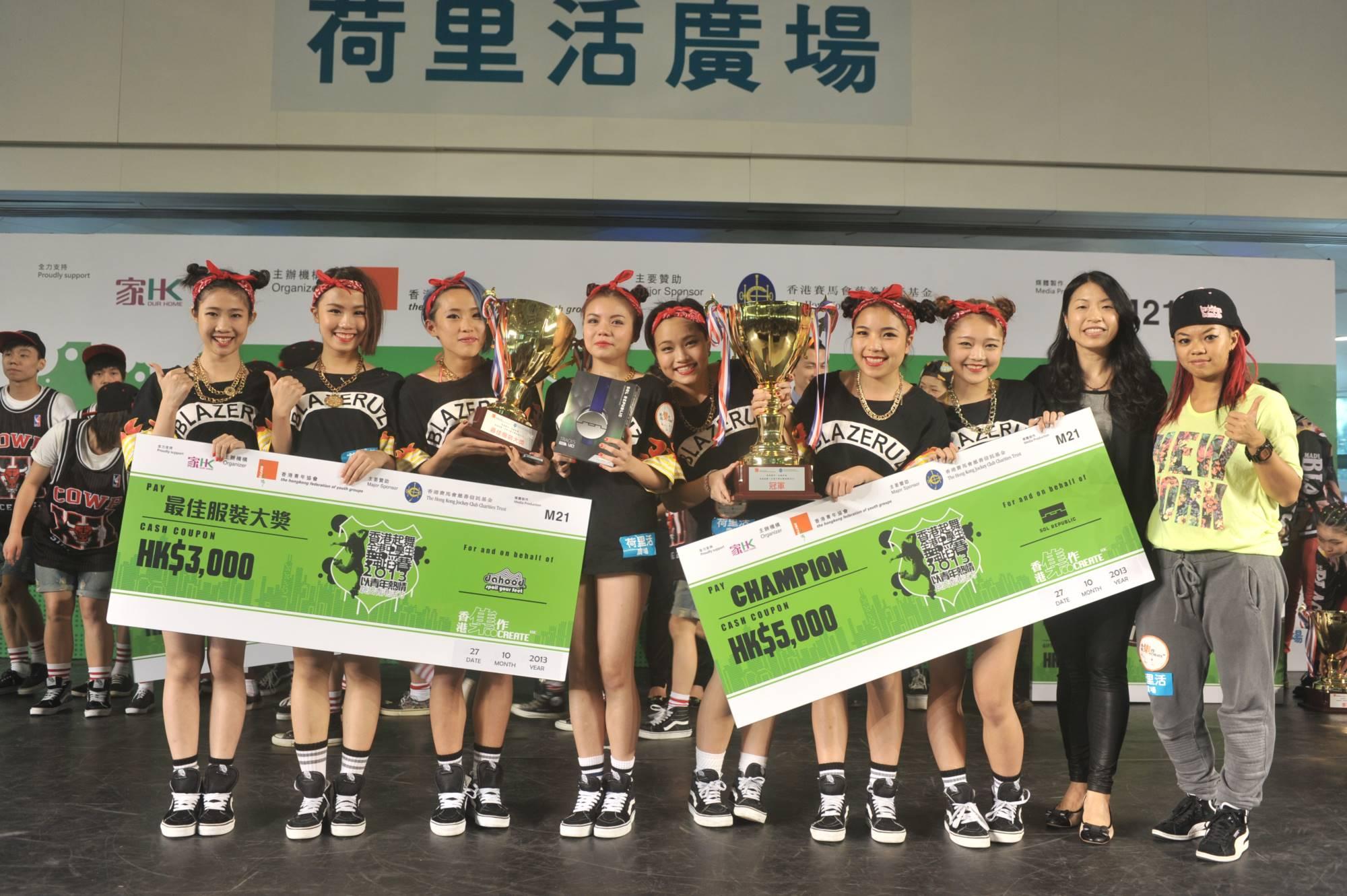 全港中學生舞蹈賽2013得獎隊伍 (4)