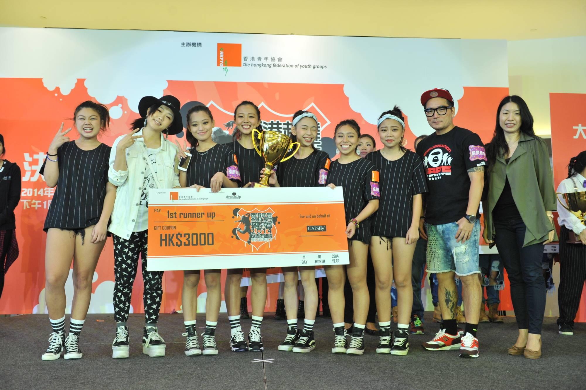 全港中學生舞蹈賽2014得獎隊伍 (1)