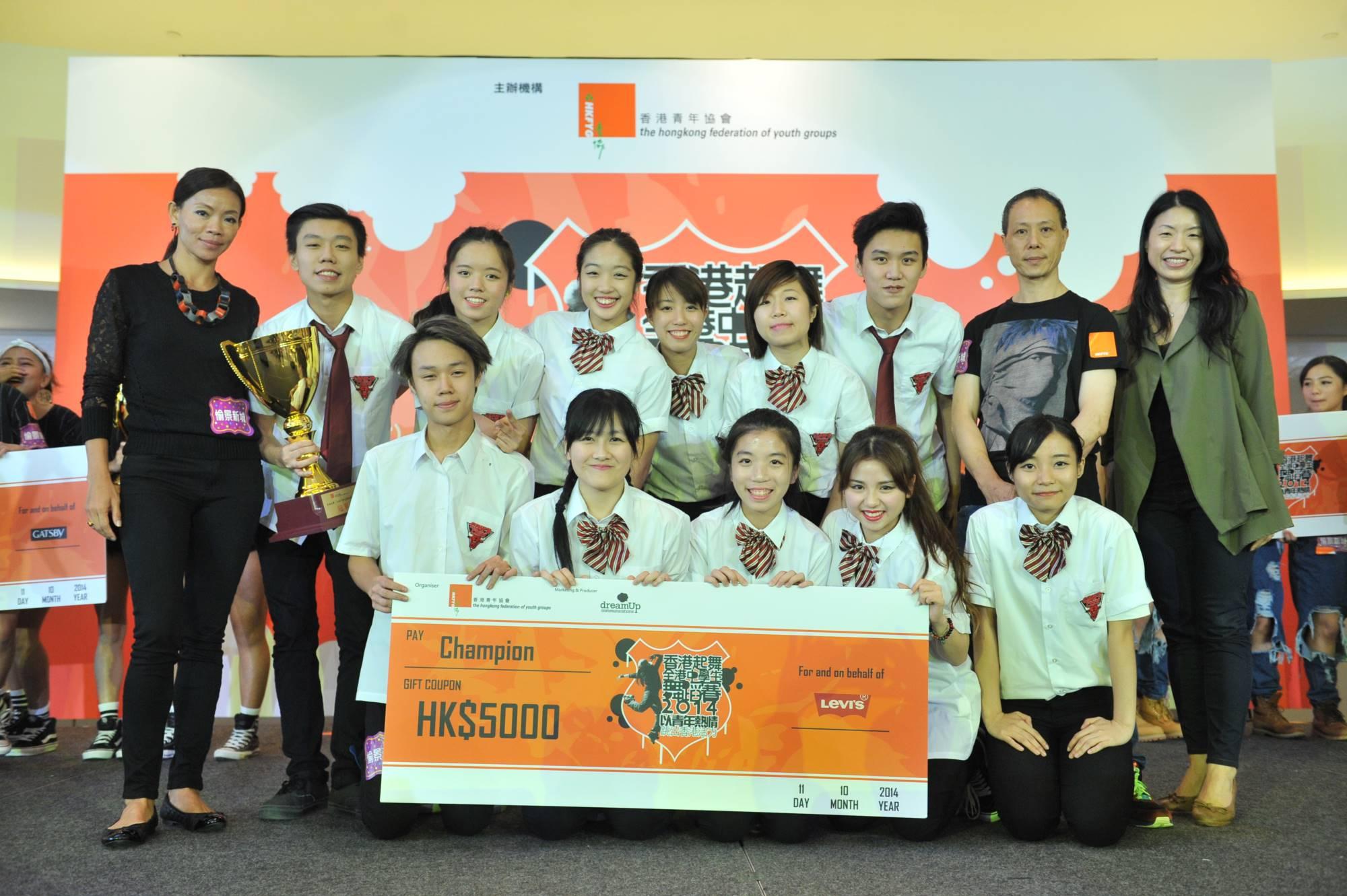 全港中學生舞蹈賽2014得獎隊伍 (2)