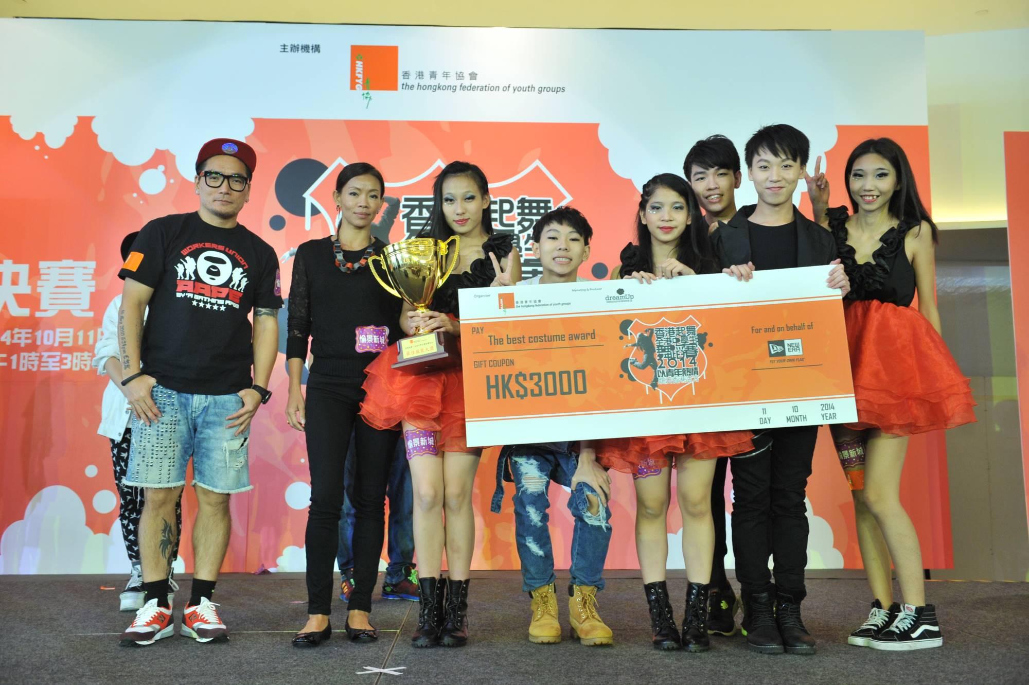 全港中學生舞蹈賽2014得獎隊伍 (3)