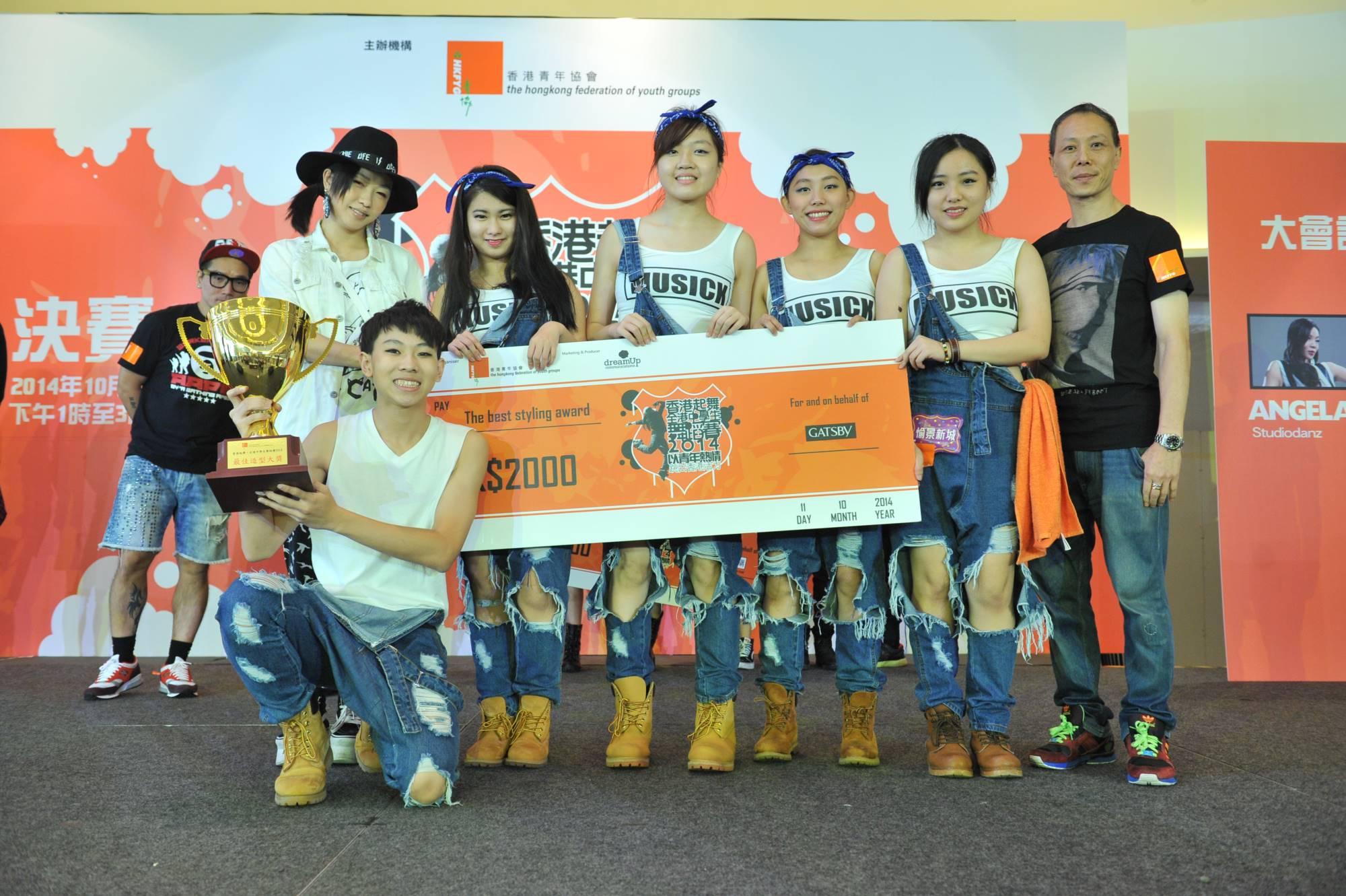全港中學生舞蹈賽2014得獎隊伍 (4)