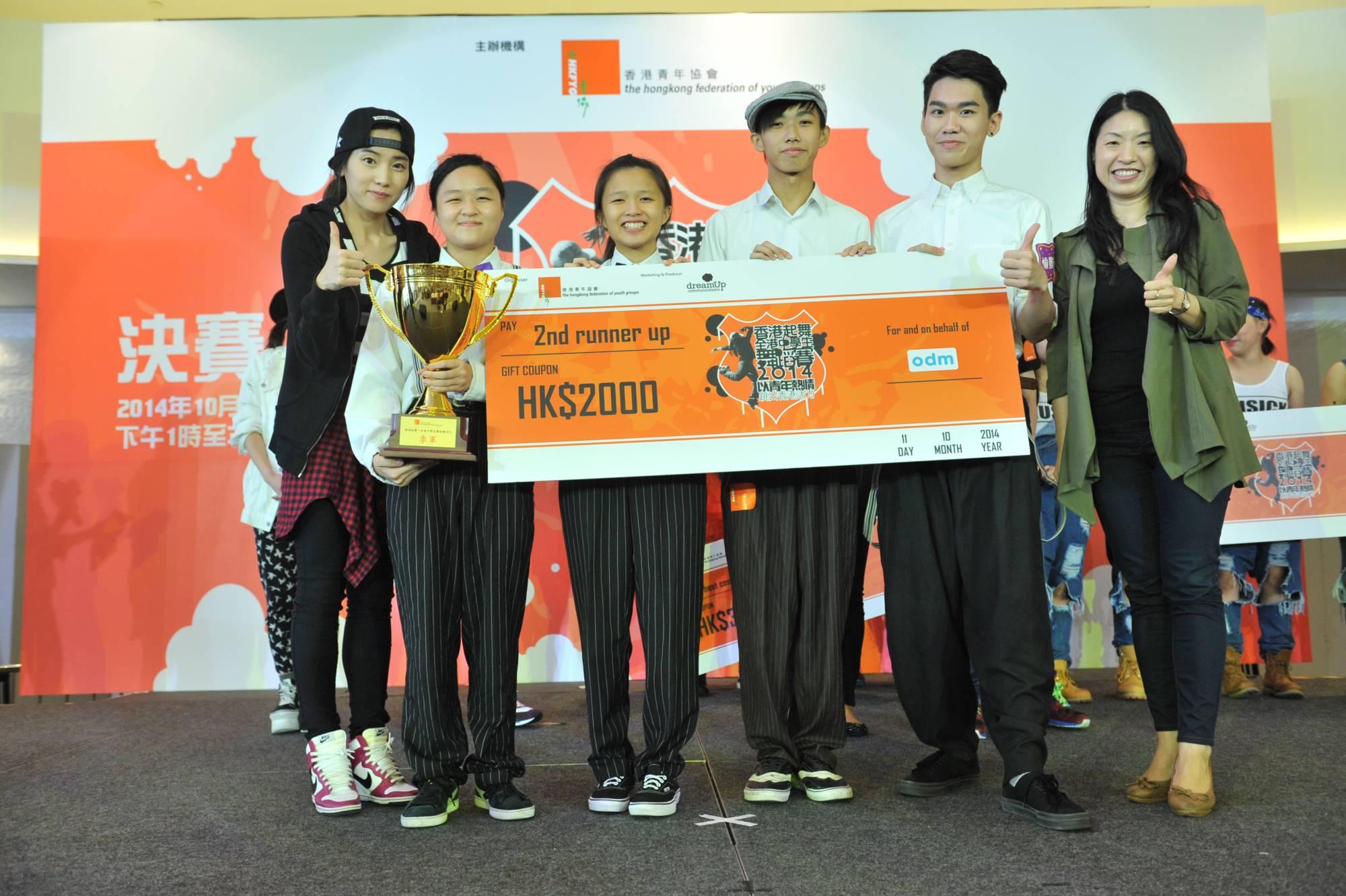 全港中學生舞蹈賽2014得獎隊伍 (5)