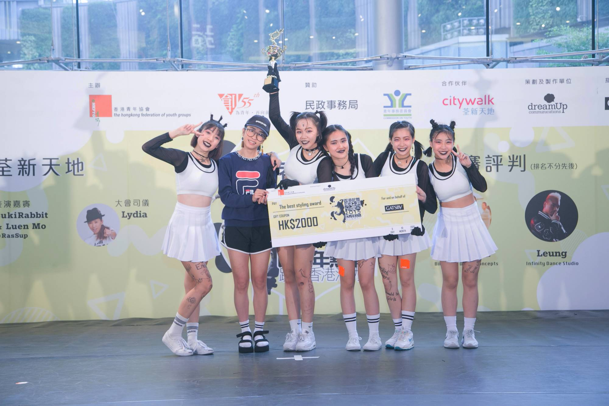 全港中學生舞蹈賽2015得獎隊伍 (1)