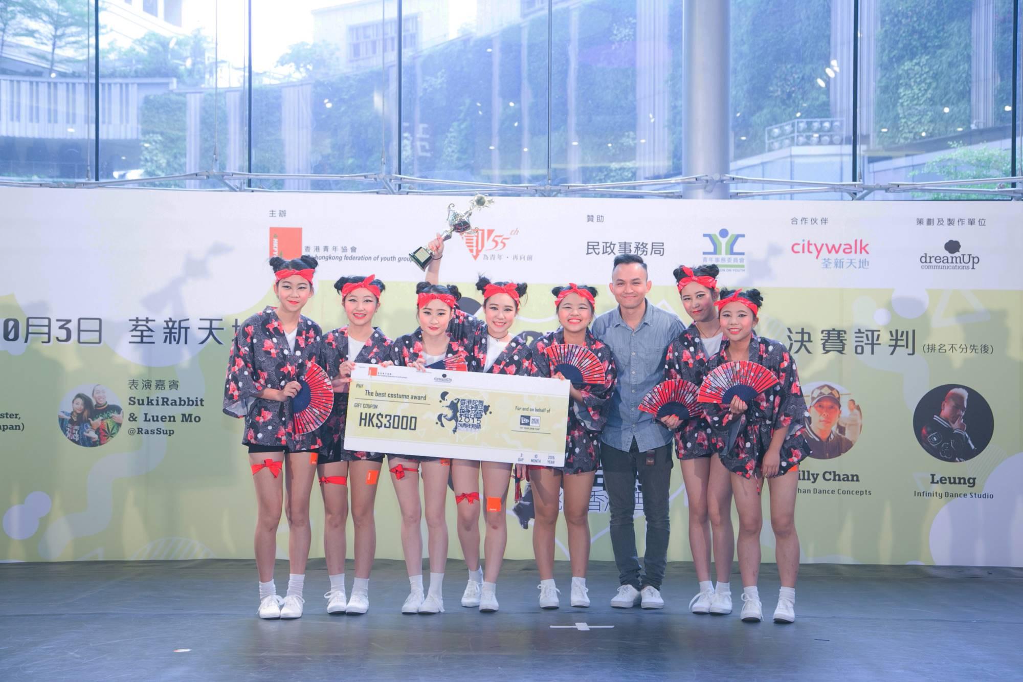 全港中學生舞蹈賽2015得獎隊伍 (2)