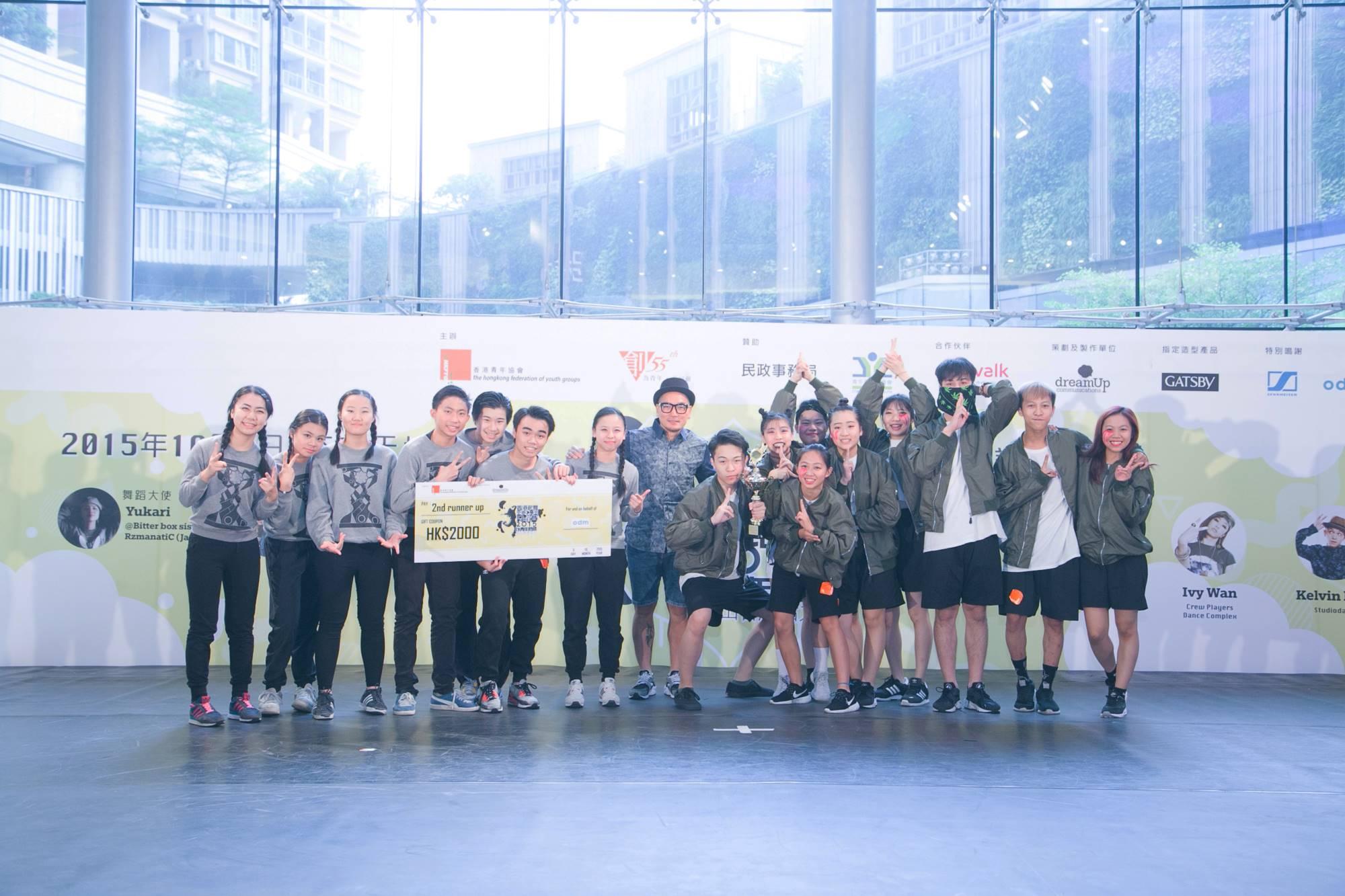 全港中學生舞蹈賽2015得獎隊伍 (3)