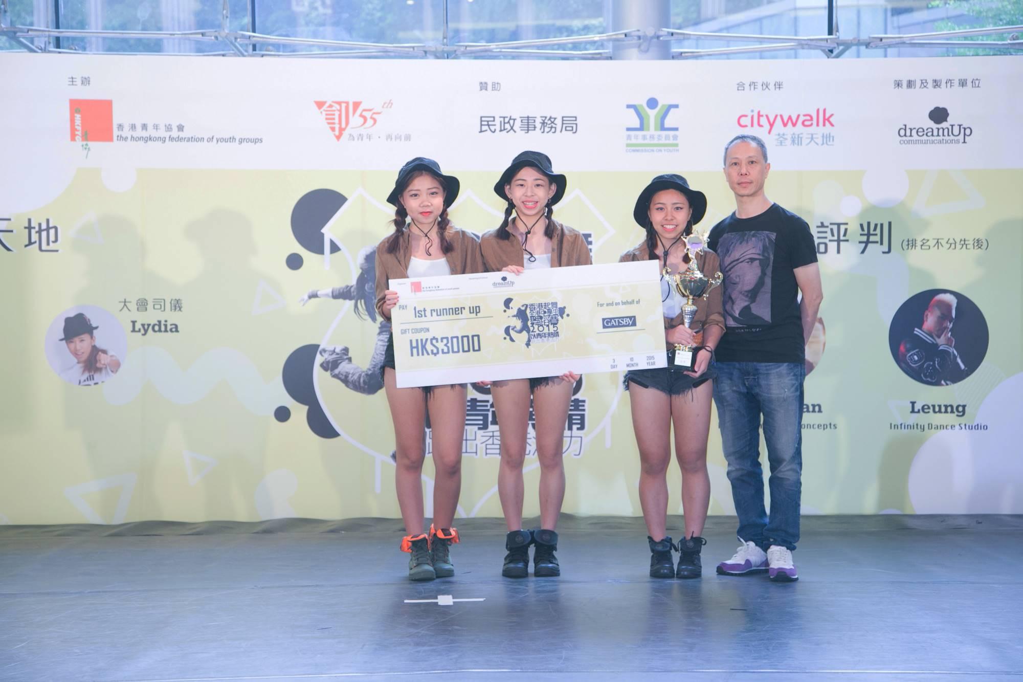 全港中學生舞蹈賽2015得獎隊伍 (4)