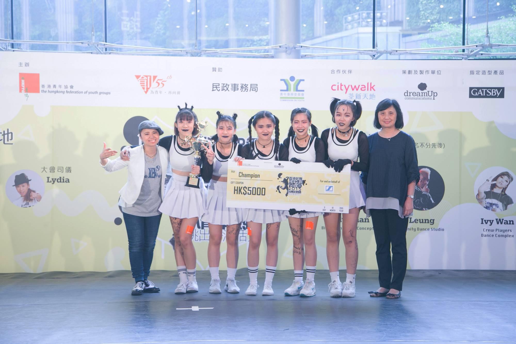 全港中學生舞蹈賽2015得獎隊伍 (5)