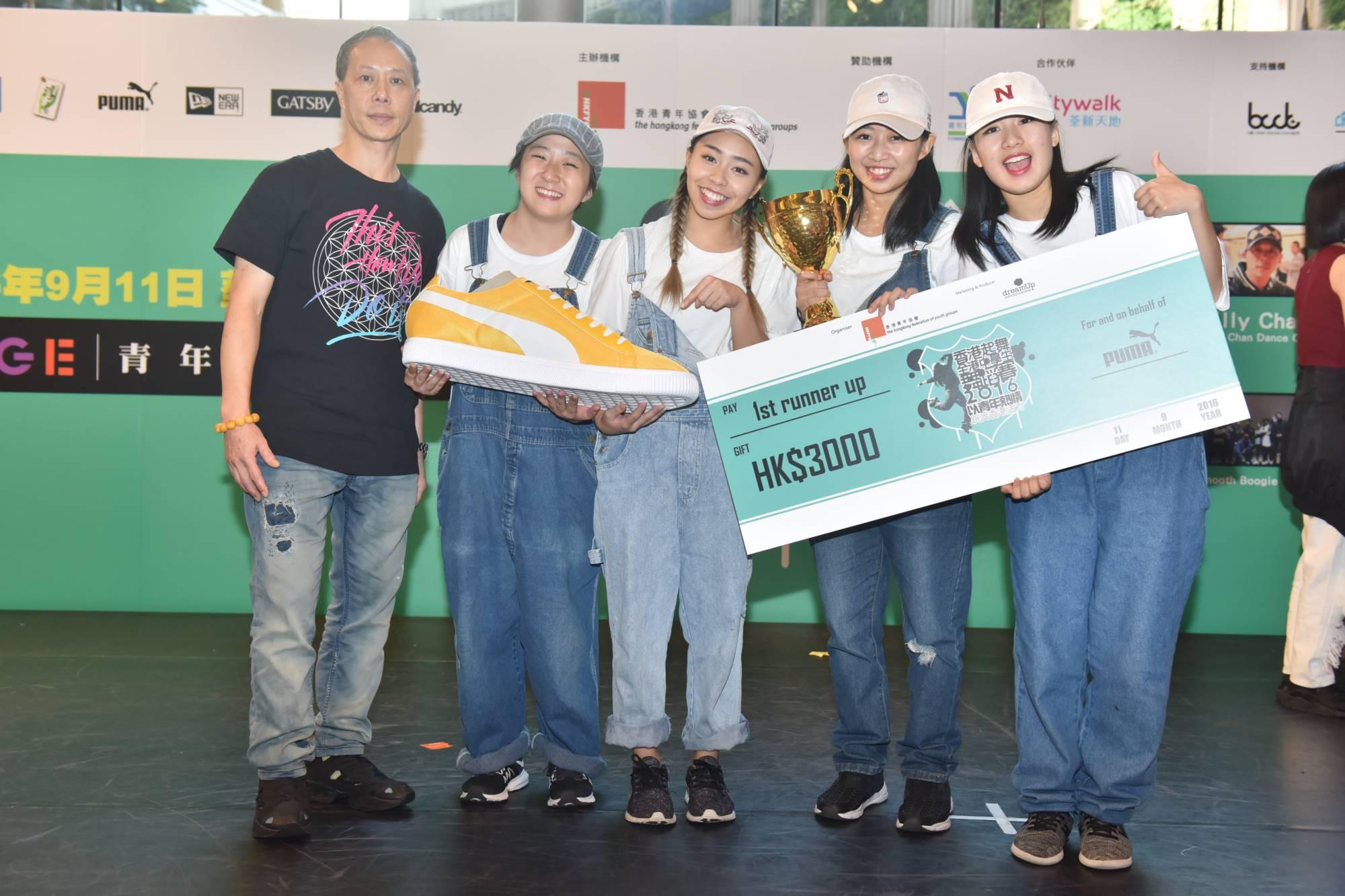 全港中學生舞蹈賽2016 得獎隊伍 (1)