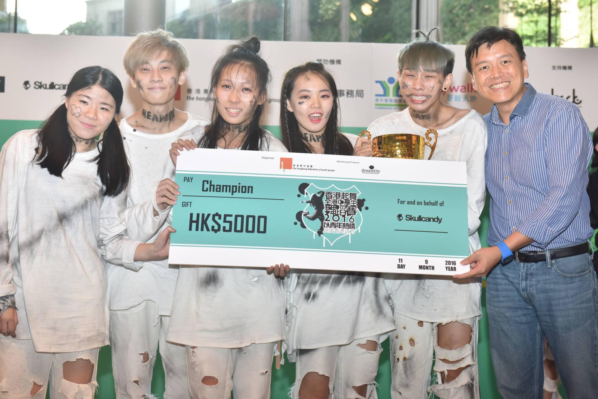 全港中學生舞蹈賽2016 得獎隊伍 (2)