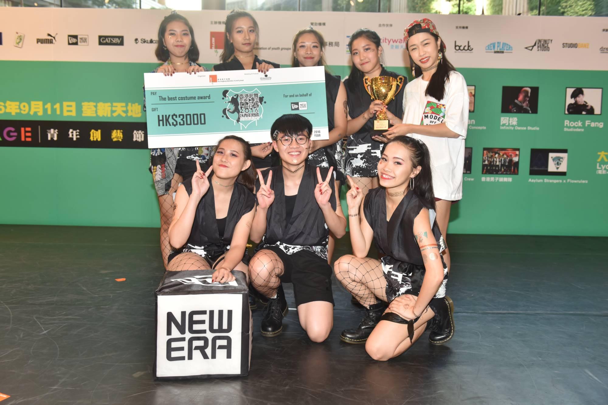 全港中學生舞蹈賽2016 得獎隊伍 (3)