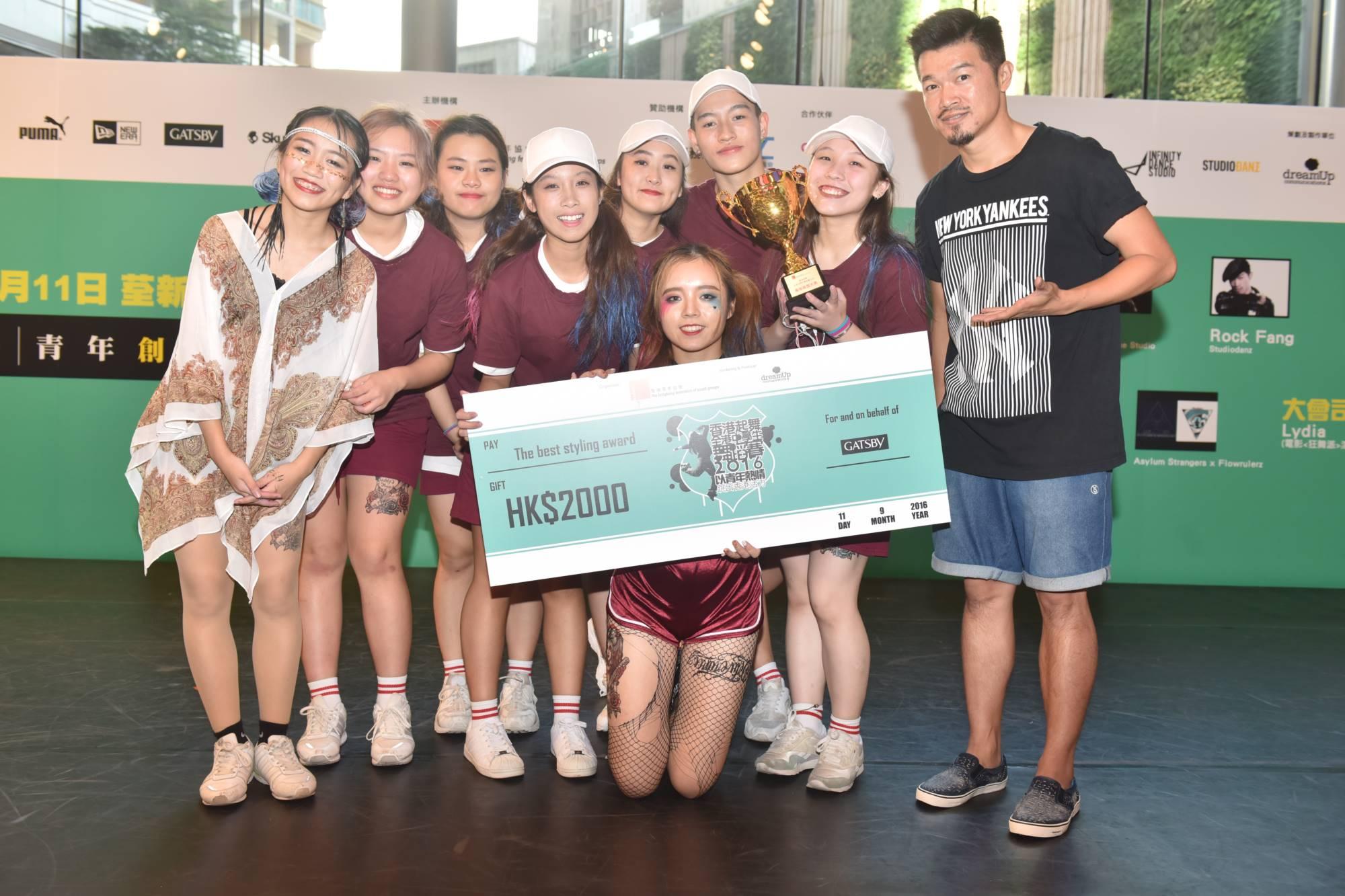 全港中學生舞蹈賽2016 得獎隊伍 (4)