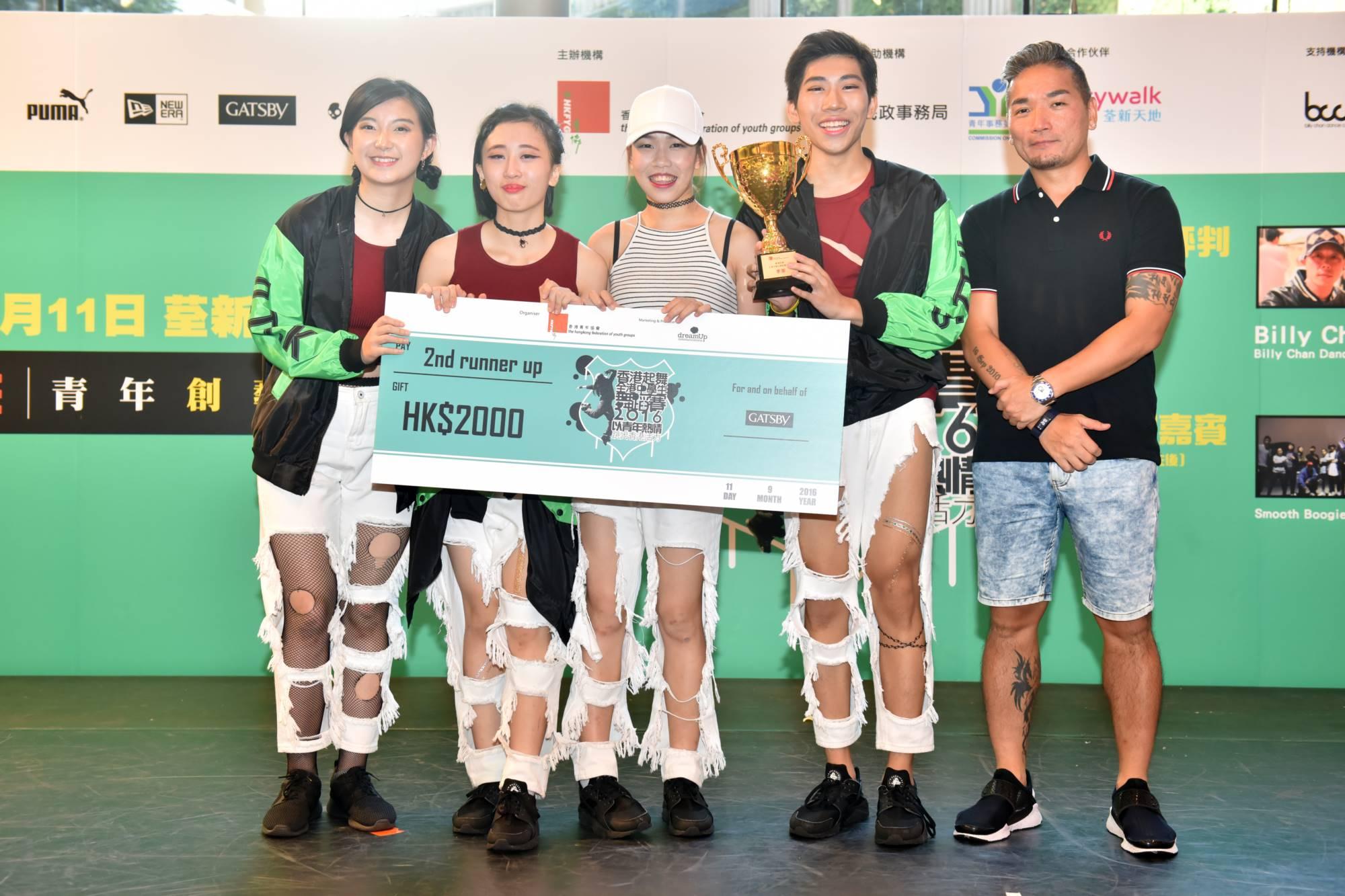 全港中學生舞蹈賽2016 得獎隊伍 (5)