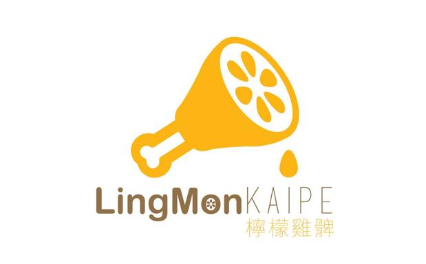 檸檬雞髀 - LingMonKaiPe