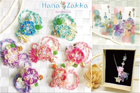 Hana Zakka update-01