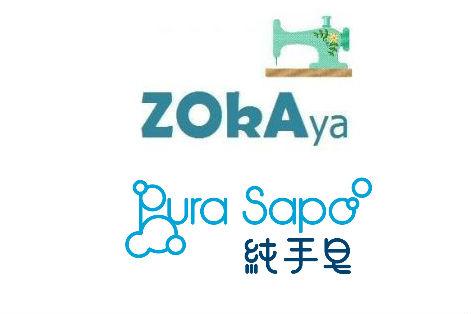 ZOkAya & 純手皂 Pura Sapo