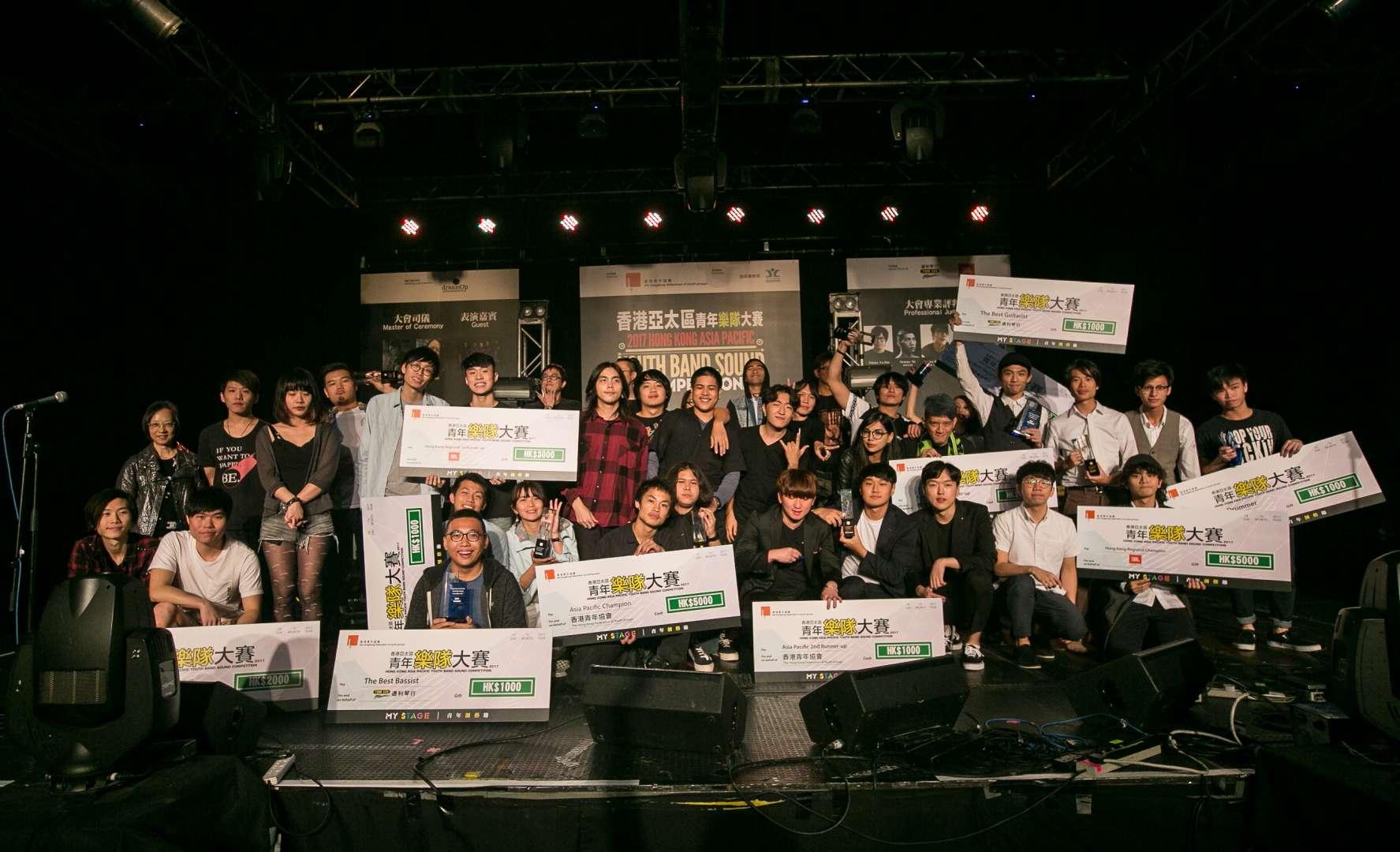 香港亞太區青年樂隊大賽2017 亞太總決賽精彩花絮