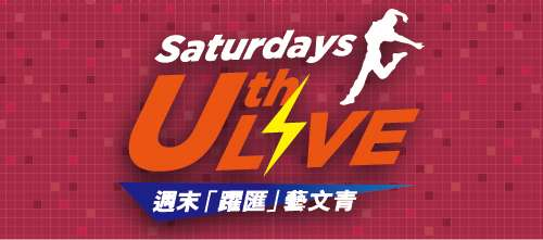 uth live saturday icon-06